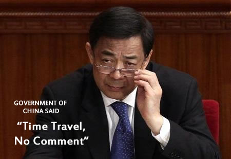 china time travel