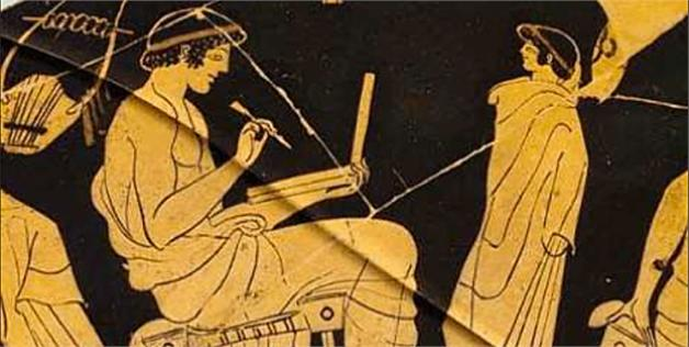 greek laptop