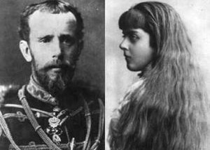 The Mayerling Incident