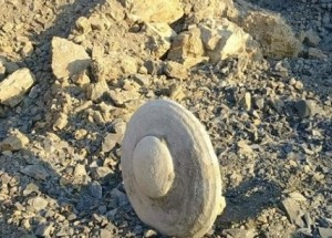 Stone UFO is unexplained