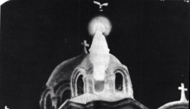 Unexplained Photo - Strange Ghost