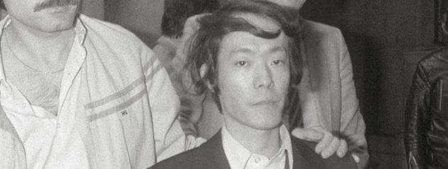 The shocking true story of Issei Sagawa