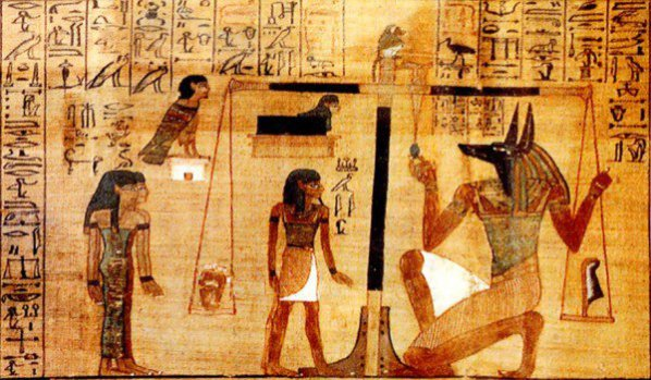 Amenhotep's Book of the Dead