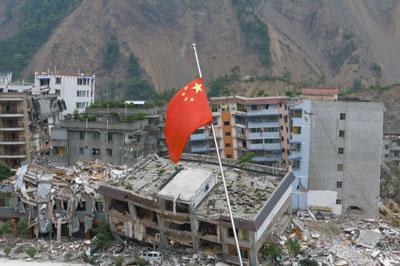 Modern Ghost Town – Beichuan