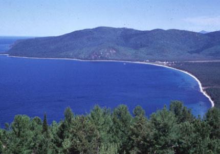 Lake Baikai UFO Landing – Russian Navy release classified details
