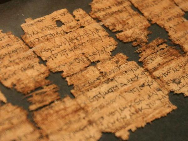 Actual fragments of the dead sea scroll