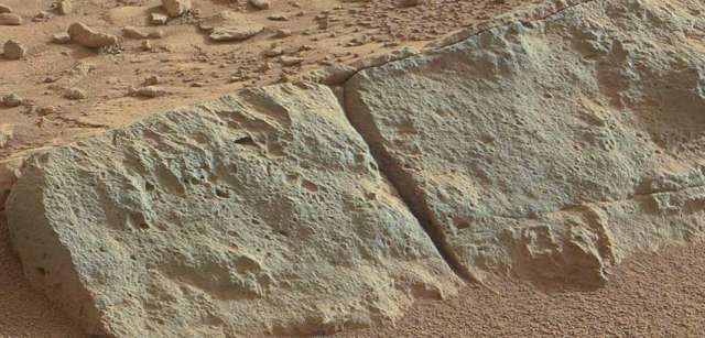 Mars rover finds ancient wall ruin on Mars?