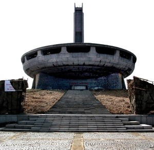 Strange Abandoned Communist Party Headquarters in Bulgaria