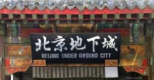 Beijing – The Secret Underground City