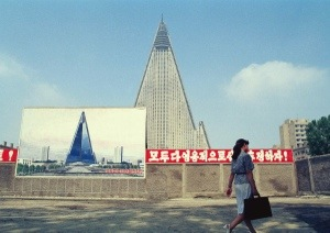 Strange Places – The Ryugyong Hotel In Pyongyang, North Korea