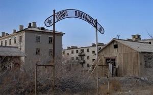 The strange ghost town of Kantubek