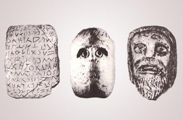The strange Glozel Tablets