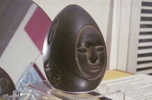 Unexplained origin – The Mystery Stone
