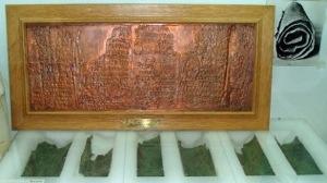 Lost Treasure – The Copper Scroll