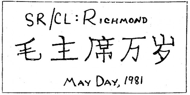 The strange cryptic May Day mystery that has puzzled for over 30 years