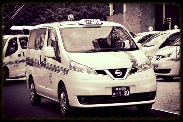 PARANORMAL: Passengers vanishing from taxis in Japan