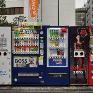 The Japanese Vending Machine Murders