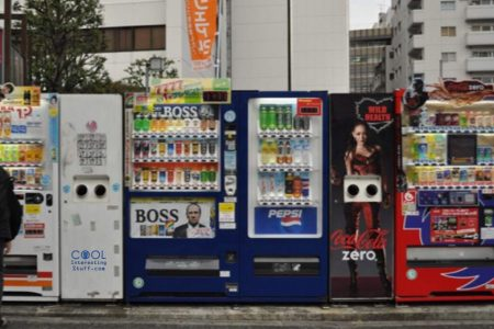 The Japanese Vending Machine Murders